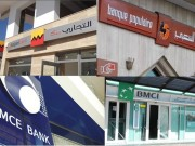 Morocco's Small Businesses Need Access to Banks' Cheap Credit