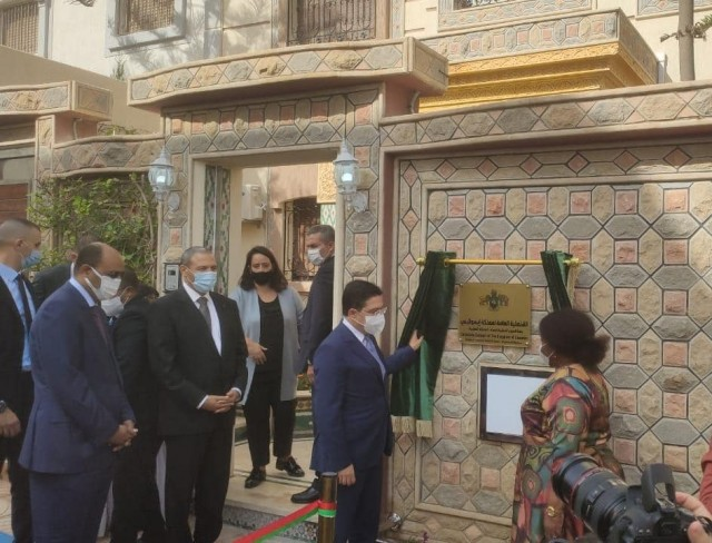 Eswatini Opens Consulate General in Laayoune, Southern Morocco