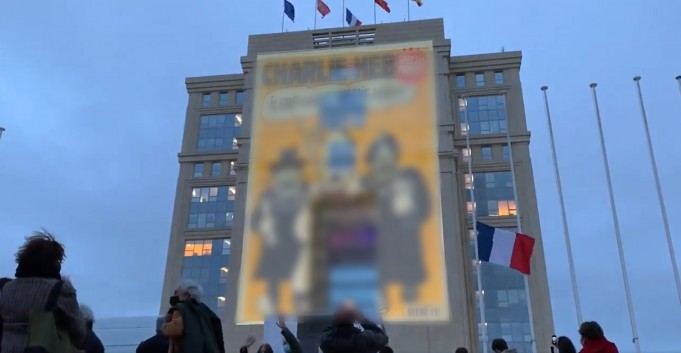 Govt Buildings in France Display Caricatures of Prophet Muhammad