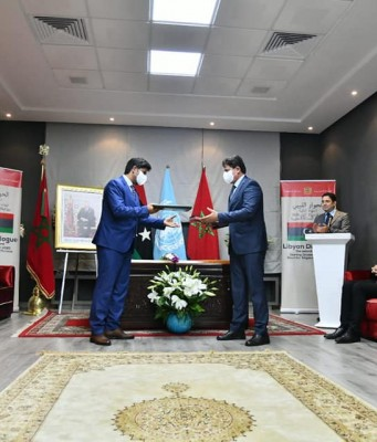 Peruvian Politicians: Morocco Plays Strategic Role in Libya Resolution