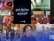Moroccan Television: 10 Nostalgic TV Shows to Binge-Watch
