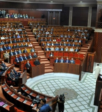 Morocco's Upper House Condemns Attacks on Islam, Prophet Muhammad
