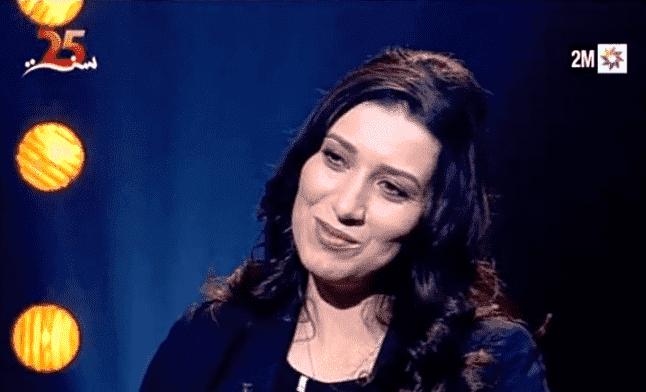 Morocco Appoints Former Journalist Najlae Benmbarek Director of Public Diplomacy