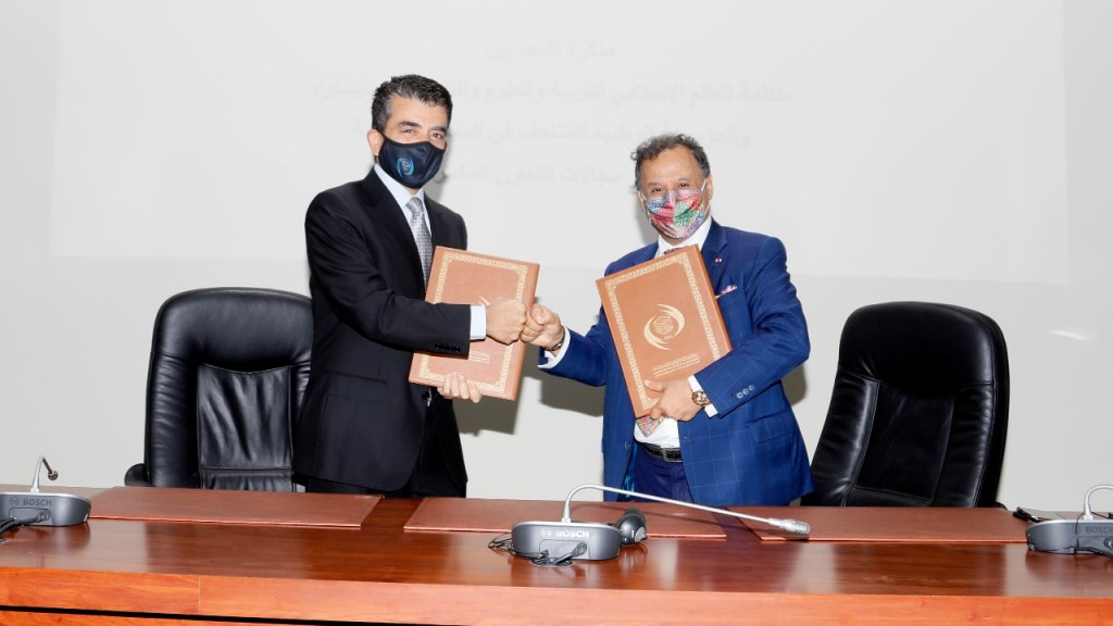 Morocco's Museum Foundation to Strengthen Partnership With ICESCO