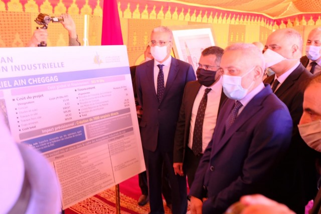 Morocco to Create 7,600 Jobs in Fez-Meknes With Leather Industrial Park