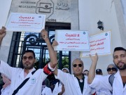 Morocco's Nurses, Healthcare Technicians to Go on Strike November 14
