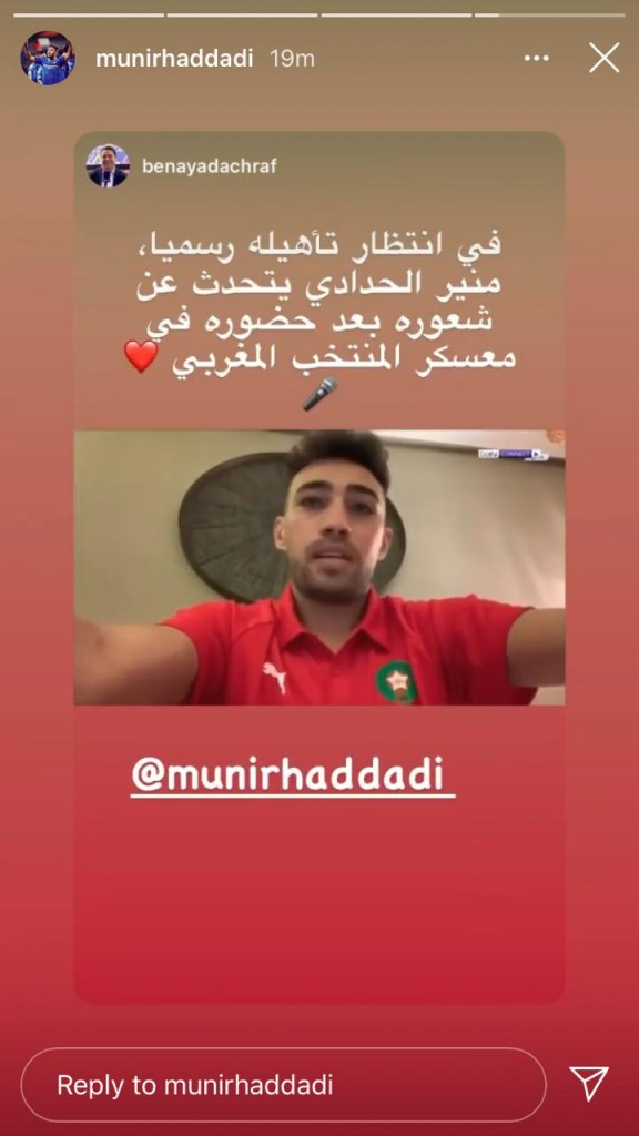 FIFA Allegedly Rejects Munir El Haddadi's Switch from Spain to Morocco