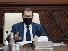 New Committee to Boost Morocco's Reform of Regional Investment Centers