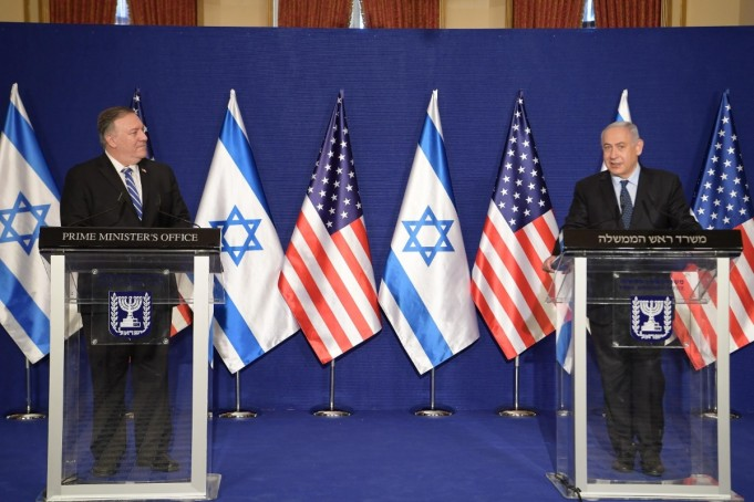 BDS US Labels Boycott Movement of Israel 'Anti-Semitic'