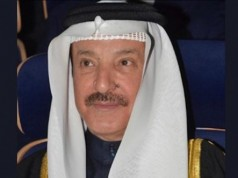 Bahrain Diplomat: Opening Consulate in Laayoune Shows 'Concrete Support'