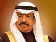 Bahrain Prime Minister Sheikh Khalifa bin Salman Al Khalifa Dies at 84