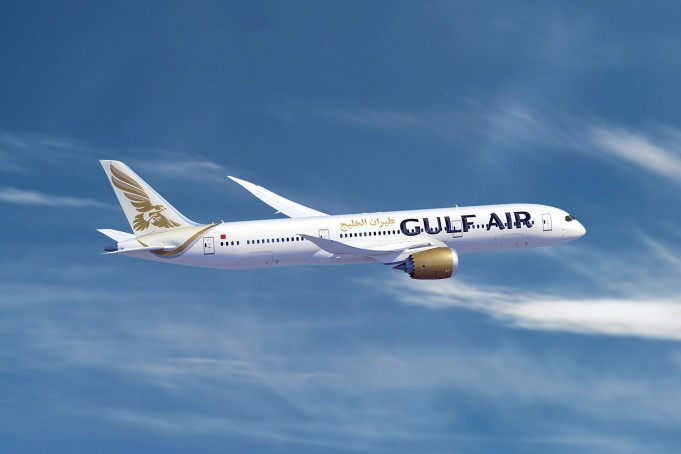 Bahrain's Gulf Air to Resume Flights To, From Casablanca November 7