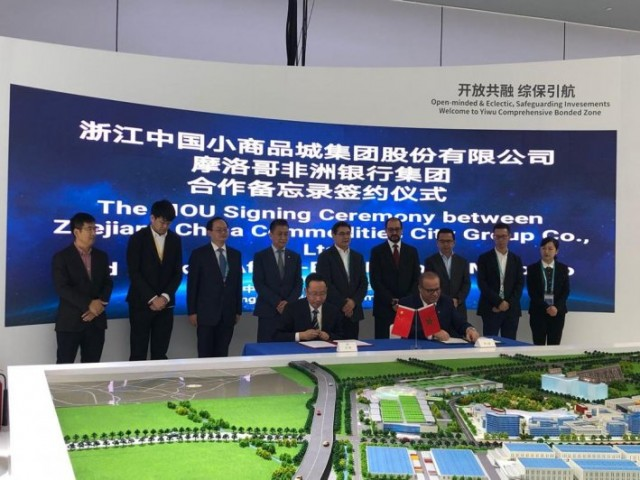 Bank of Africa, China's CCC Group Aim to Build Trading Park in Morocco