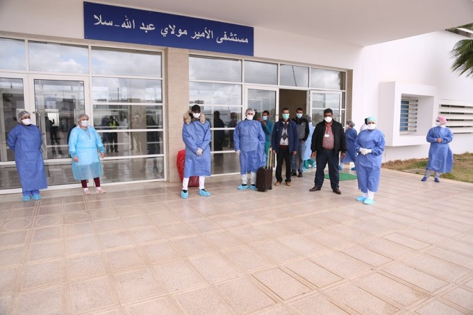 COVID-19 Puts Major Hospital in Morocco's Sale on Verge of Collapse