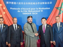 Chinese Corporations Formalize Role in Tangier Tech City Project