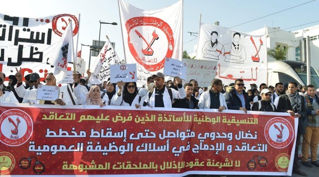 Morocco's Contractual Teachers to Strike Against Salary Deductions