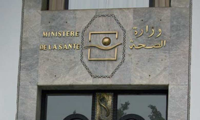 Doctors in Morocco Prepare for 48-Hour Strike Wednesday, Thursday