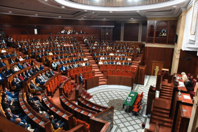 Lower House Committee Adopts Part 1 of Morocco's 2021 Finance Bill