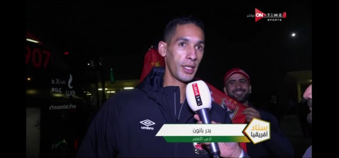 Moroccan Badr Benoun Wins CAF Champions League Trophy with Al-Ahly