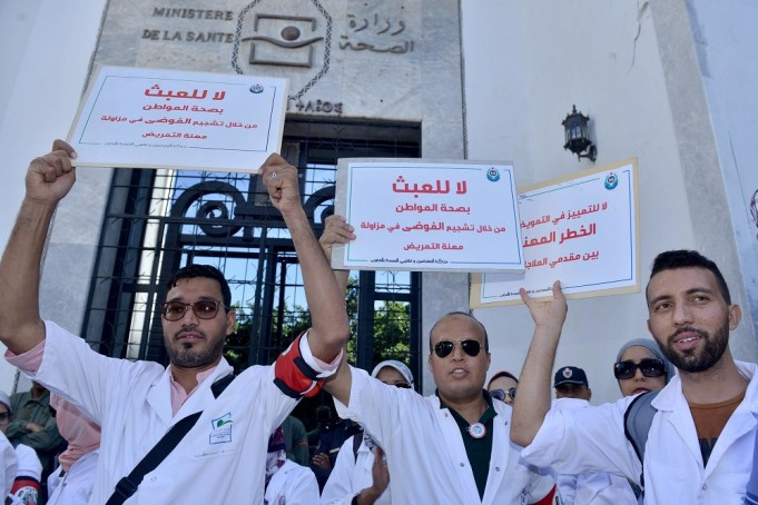 Moroccan Doctors Strike Against Recurring Issues, COVID-19 Doesn't Help
