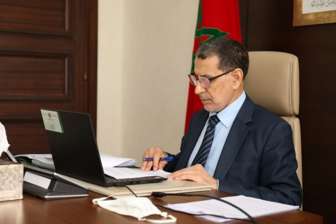 Moroccan Government Approves Creation of Mohammed VI Investment Fund