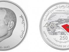 Morocco's Central Bank Commemorates Green March with New Coin
