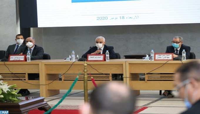 Morocco Allocates $155 Million to Build New Hospitals in Fez-Meknes