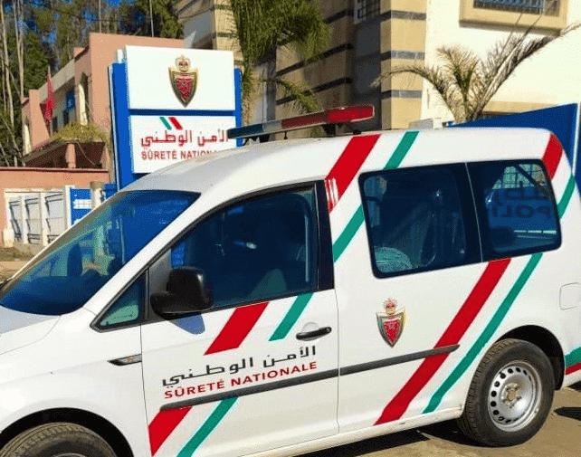 Morocco Arrests 27 Football Fans for Vandalism in Casablanca