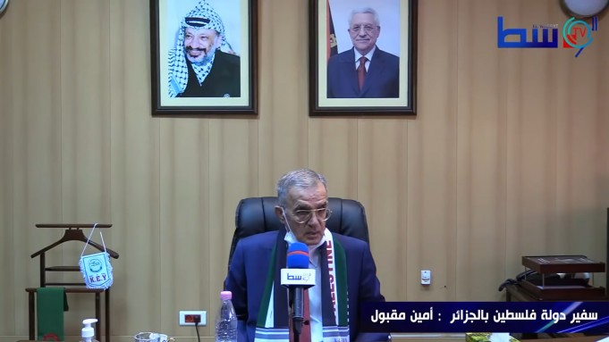 Palestine's Ambassador to Algeria Attacks Morocco's Territorial Integrity