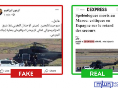 Polisario, Algeria Share Fake Image Alleging Injuries Among Moroccan Army