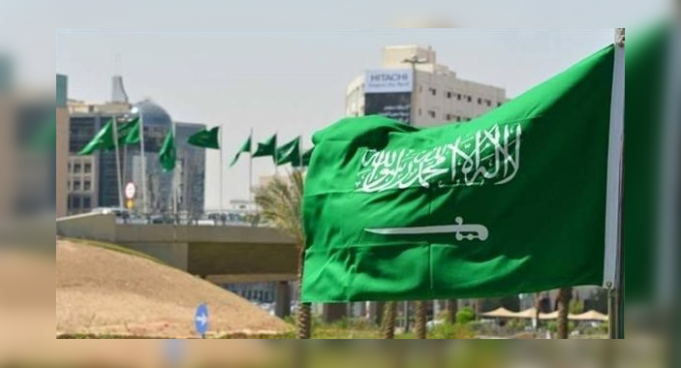 Saudi Arabia - 4 Injured in Bombing During WWI Commemoration