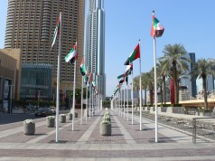 UAE to Allow Unmarried Couples to Live Together