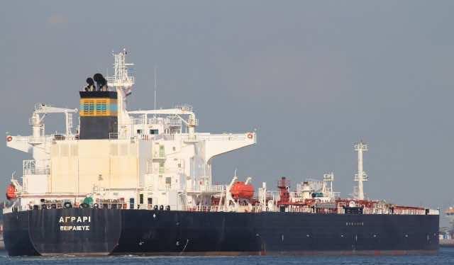 Red Sea Explosion Damages Crude Oil Tanker Off Saudi Arabia's Coast