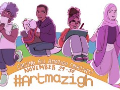 Artmazigh Day Reconnects Amazigh Artists to Their Culture, Heritage
