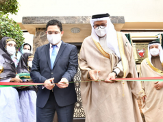 Bahrain Official: Laayoune Consulate Boosts Secular Ties With Morocco