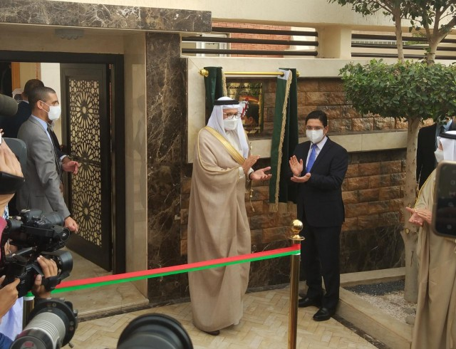 Bahrain Opens Consulate General in Laayoune, Southern Morocco
