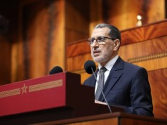 El Othmani - Strong Morocco Better Helps Palestinian Cause