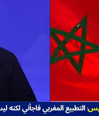 Ex-Tunisian FM Algeria's Hostility Pushed Morocco to Recognize Israel