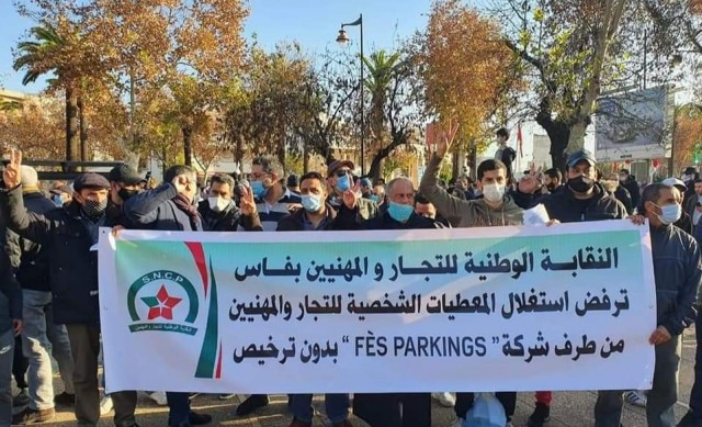 Fez Residents Reject Parking Company's Overpriced Fees, Privacy Breaches