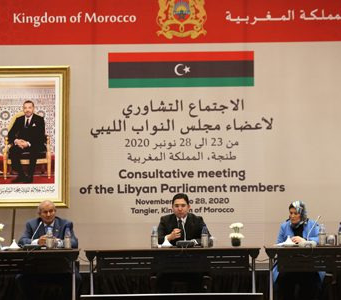 Libyan MPs to Hold Decisive Meeting in Libya Following Talks in Morocco