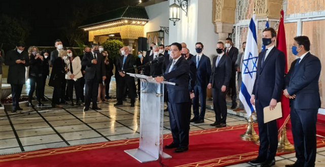 Moroccan FM: Joint Declaration with US, Israel Support 'National Constants' on Regional Conflicts