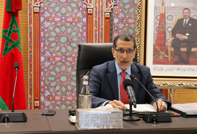 Moroccan PM: Government Committed to Support Sovereign Decisions