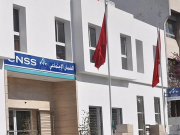 Morocco's CNSS Health Insurance to Cover COVID-19 Treatment