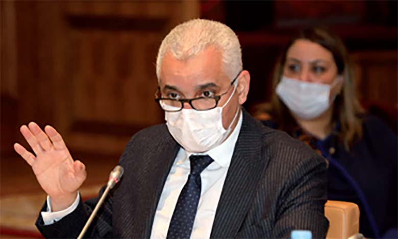 Morocco's COVID-19 Vaccination Campaign to Take Place Over 12 Weeks