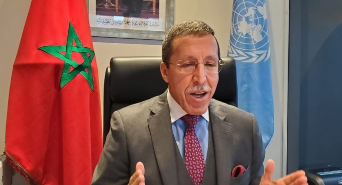Morocco, EU Launch Group of Friends to Eliminate Violence Against Women