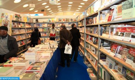 SIEL 2021: Morocco Postpones International Book Fair