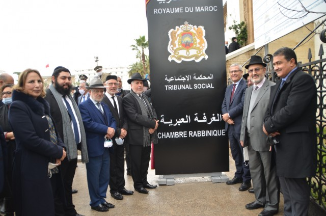Morocco to Improve Role of Casablanca Hebrew Chamber at Civil Court