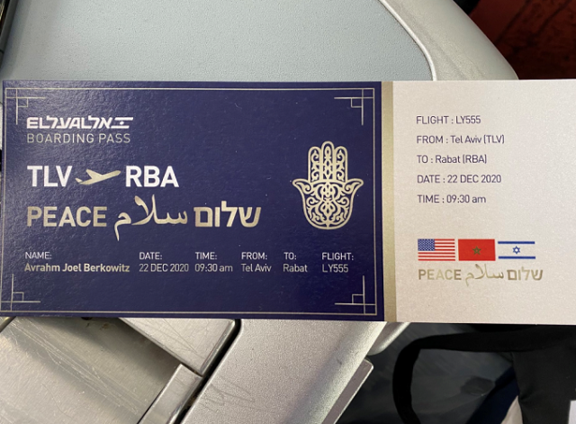 US Ambassador Celebrates Israel's First Commercial Flight to Morocco 1