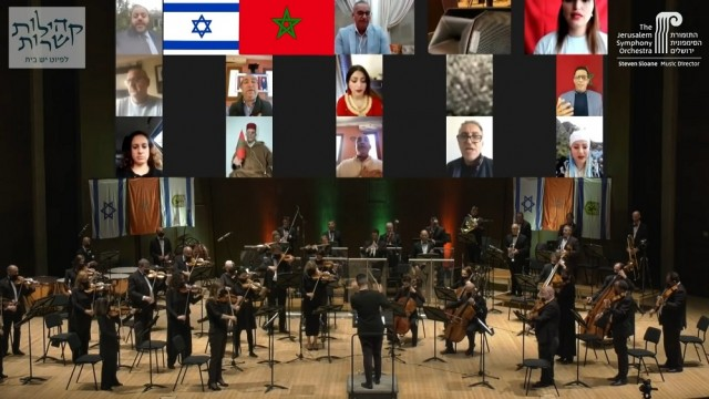 Video Israeli Orchestra Records Morocco's National Anthem