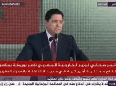 'Moroccan Sahara', Al Jazeera Adopts Pro-Morocco Language on Sahara